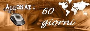 60 giorni tus 300x103